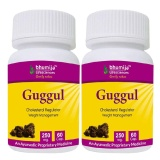 Bhumija Guggul (Pack Of Two),  60 Capsules
