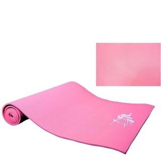 B Fit USA Eva Yoga Mat with Carry Bag,  Pink  8 mm