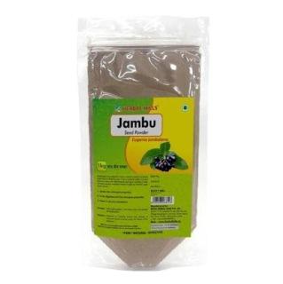 Herbal Hills Jambu Beej Powder,  1 kg