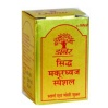 Dabur Siddha Makardhwaj Special,  10 tablet(s)