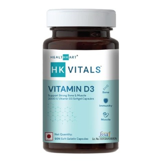 1 - HealthKart Vitamin D3 (2000 IU),  90 softgels