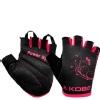 KOBO Ladies Exercise Weight Lifting Gym Gloves (WTG-10),  Black  Small