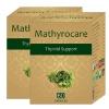 Nutriley Mathyrocare - Pack of 2